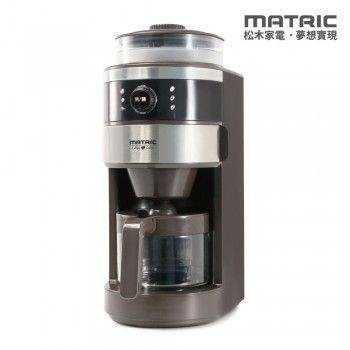 錐形研磨全自動萃取咖啡機 MG-GM0601S(2-6人份)