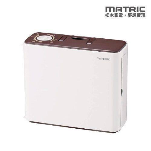 直/臥 兩用布團乾燥機 MG-BM4501(烘被/烘鞋/除蟎)