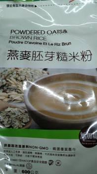 燕麥胚芽糙米粉(純素)