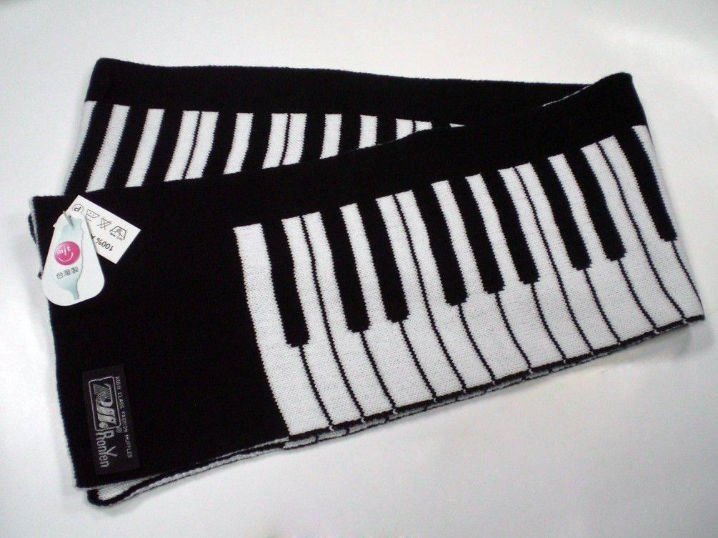 專利鋼琴琴鍵圍巾
