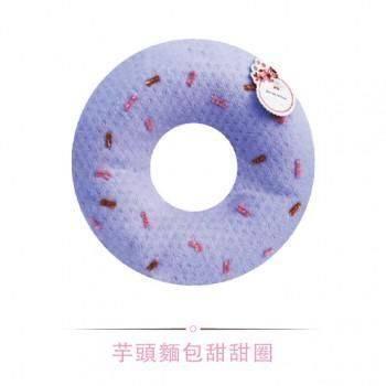 潔牙香芬發聲玩具 (芋頭麵包甜甜圈)