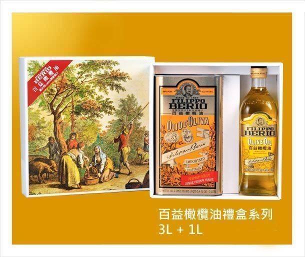 百益橄欖油禮盒系列-3L+1L