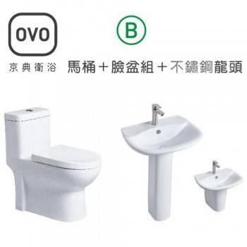 京典衛浴暖心三合一組-B