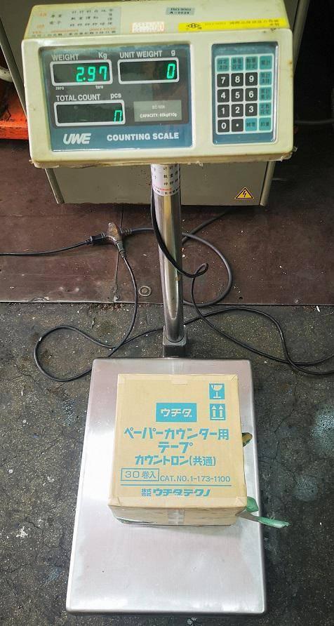 台製電子計重秤