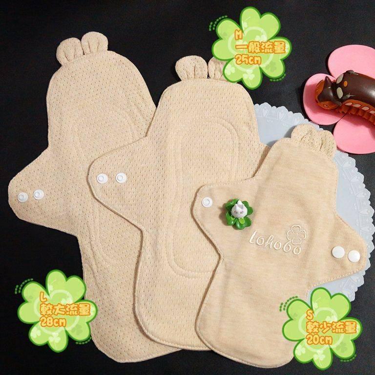 Lohogo 可愛兔子耳朵布衛生棉/有機環保可洗大流量衛生棉(L大號28cm)-3片 Lohogo樂馨生活館推薦
