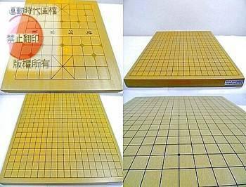 十九路檜木皮噴漆棋盤(一)
