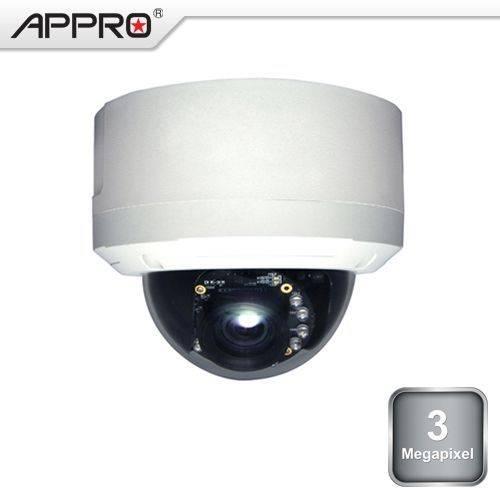 LC-7526,   3.0 Megapixel IP Indoor Dome Camera