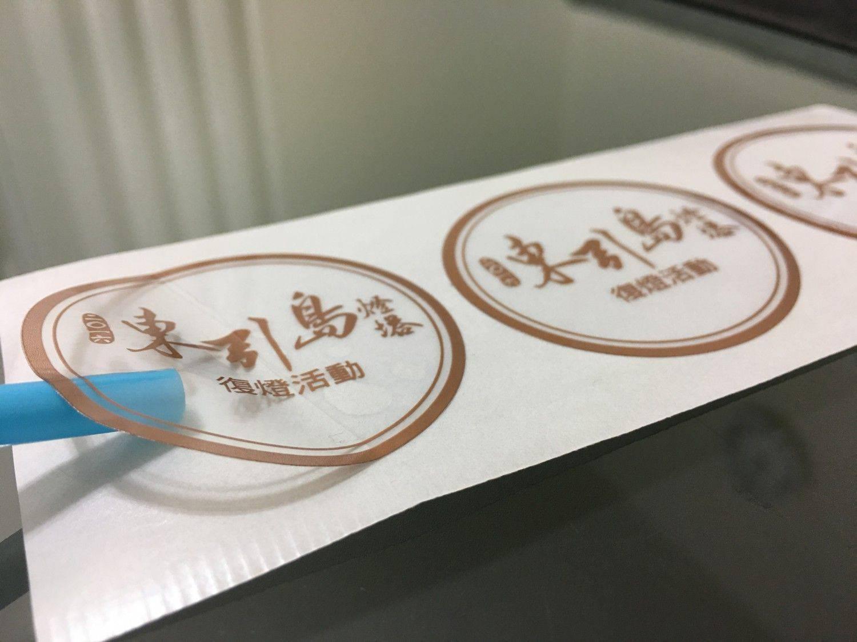 透明貼紙+軋圓(特別色印刷)
