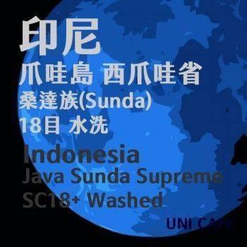 印尼 爪哇島 西爪哇省 桑達族(Sunda) 18目 濕剝處理法