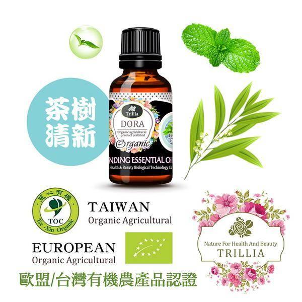 Trillia 雙有機認證 茶樹清新香複方精油