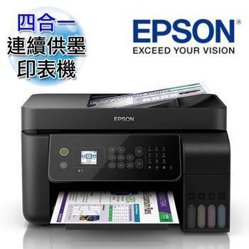 EPSON WF-2631集墨棉壽命已盡