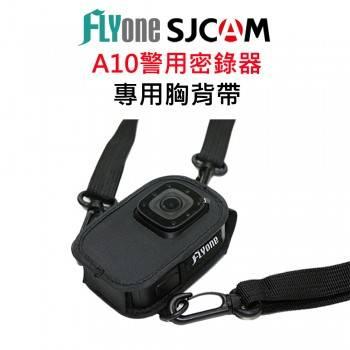 SJCAM A10 專用胸背帶