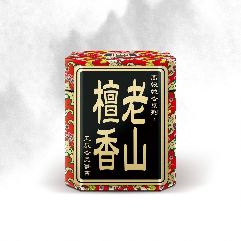 老山檀香 / 微煙 1.5H 微盤香