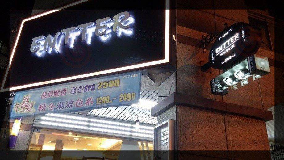 不鏽鋼招牌廣告~LED發光字