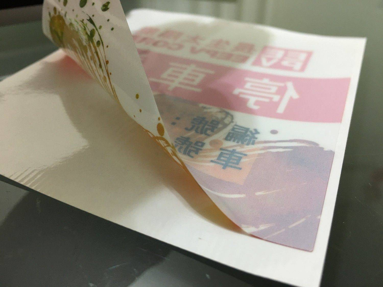 靜電貼紙 (停車證反貼)