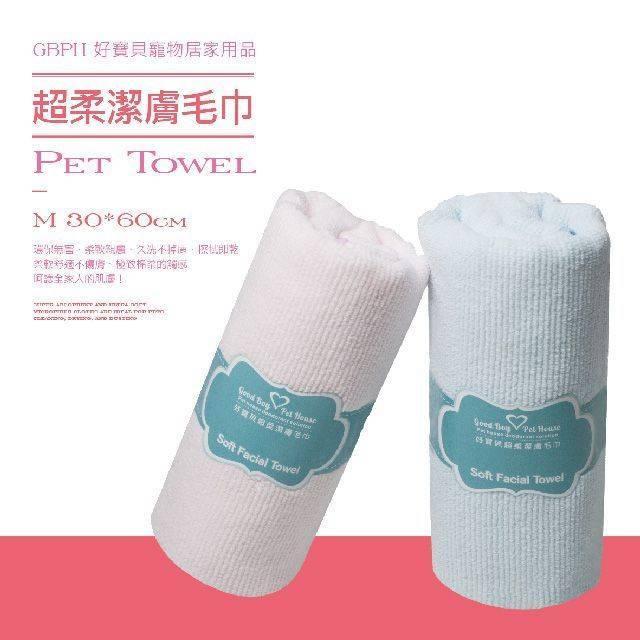 寵物超柔潔膚巾 30*60CM