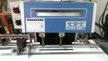日本製 雙孔打孔機