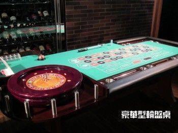 豪華型輪盤桌