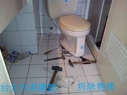 廁所通管問題:小便斗、馬桶~一定通