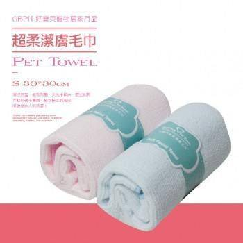 寵物超柔潔膚巾 30*30CM