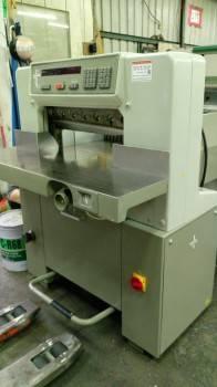 德國POLAR 55 型電腦裁紙機