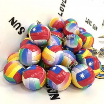 彩虹排球鑰匙圈