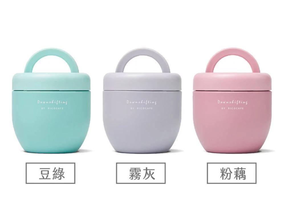【E-gift】#304 真空提把保溫碗 600ml (粉藕、霧灰、豆綠)