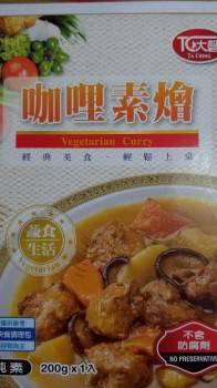 咖哩燴飯(純素)