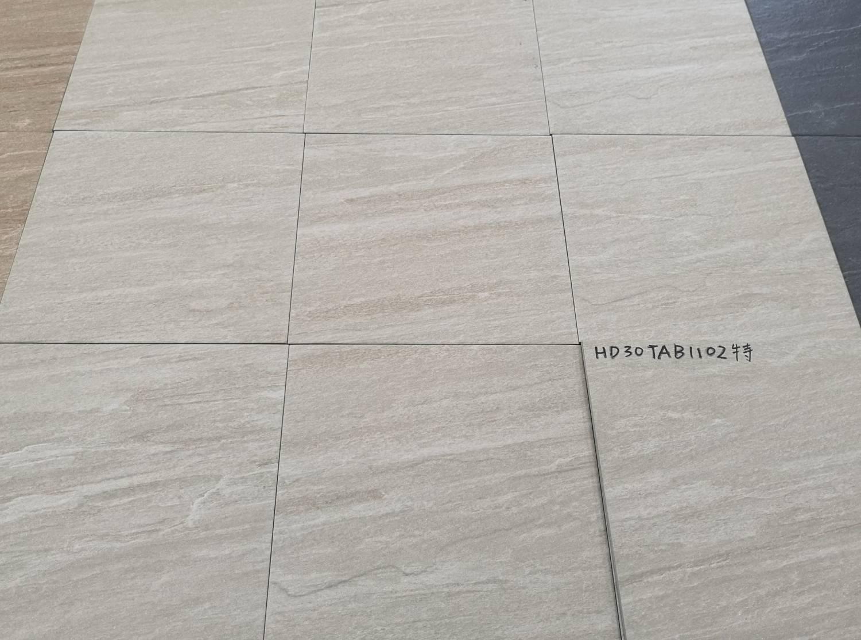 止滑地磚。岩磚【SSE30TAB1101~】30X30(4色) 浴室,廚房地壁磚│陽台露臺│商辦│民宿│店面設計#540.36