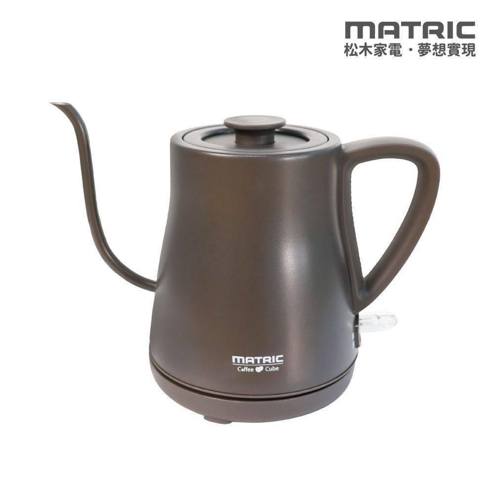 0.8L手沖咖啡醇品壺 MG-KT0811C(細嘴)