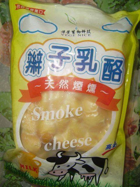 辮子乳酪(煙燻)