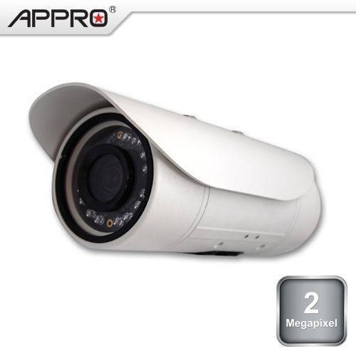 LC-7553D,   2.0 Megapixel IP Bullet Camera