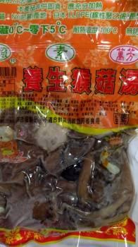 養生猴菇湯(蛋素)