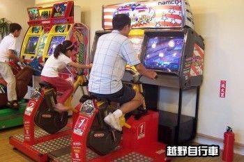 越野自行車