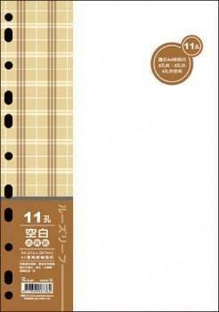 AO3562 A4 11孔活頁紙-空白
