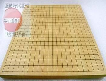 21路連棋棋盤