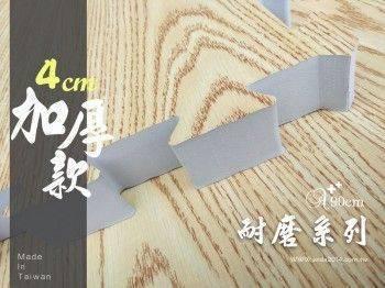 【武術x厚4.0cm】A++90cm仿淺木紋地墊