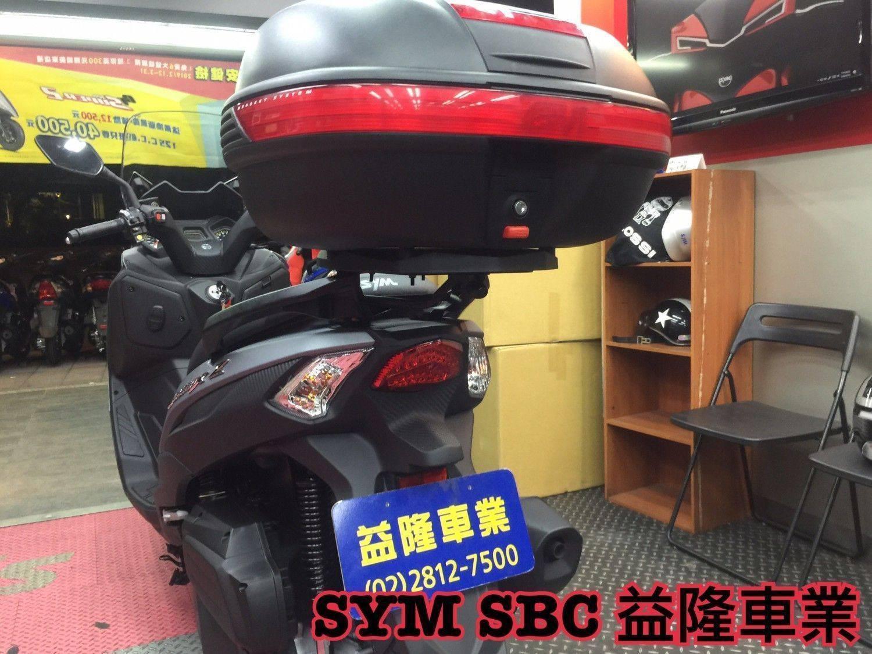 三陽JOYMAX Z GIVI E46 後行李箱.漢堡箱*SYM SBC 益隆車業*三陽重機認證店.A級總經銷