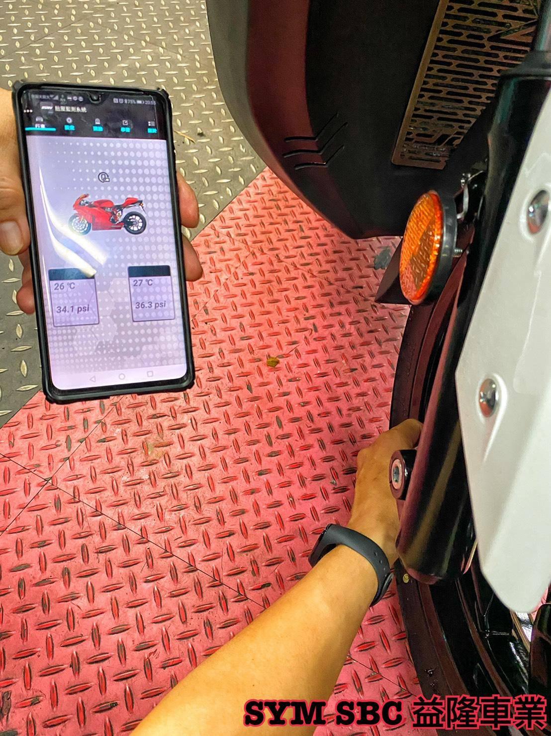三陽JOYMAX Z Kühn K-1 藍芽胎內式胎壓顯示器*SYM SBC 益隆車業*三陽重機認證店.A級總經銷