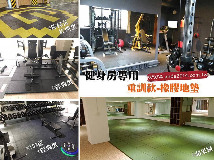 【健身房專用】2.5x50x50cm