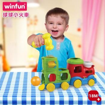 winfun 球球小火車