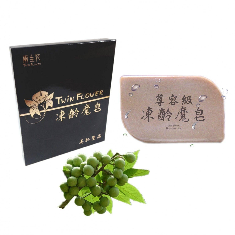 美肌聖品-凍齡魔皂