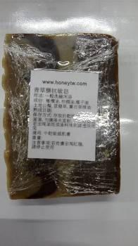 青草藥抗敏皂
