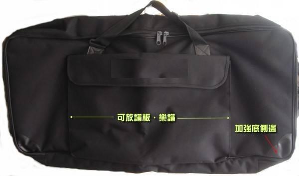 YAMAHA 電子琴袋(PSR-S系列、PSR-E系列適用)台製(品質不輸原廠)