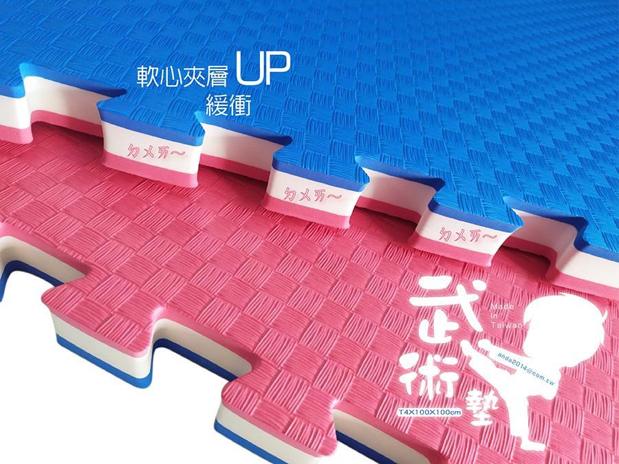 福利品-緩衝UP /【武術4CM】100x100cm