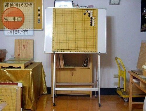 十九路教學用攜帶式軟性大棋盤