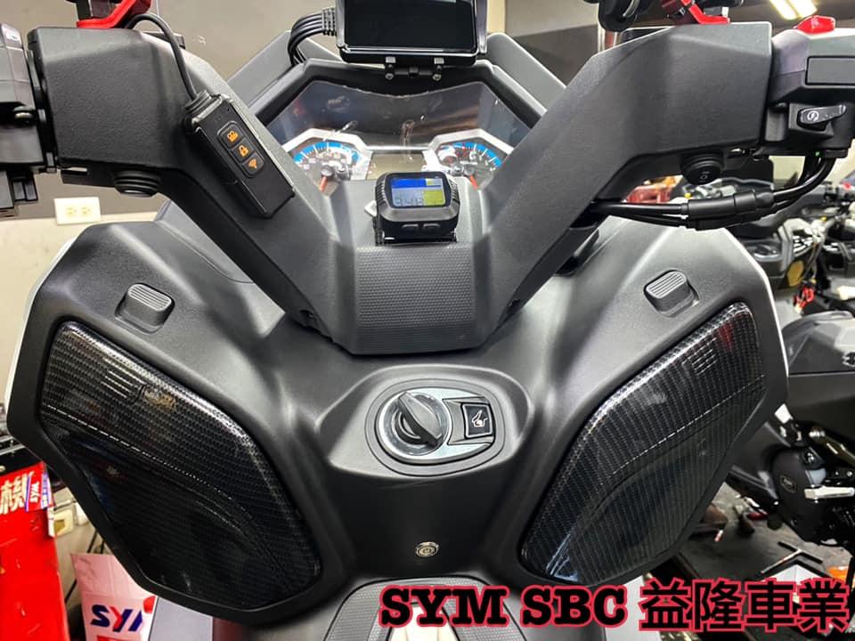 三陽 NEW MAXSYM 400 水轉印系列產品 *SYM SBC 益隆車業*
