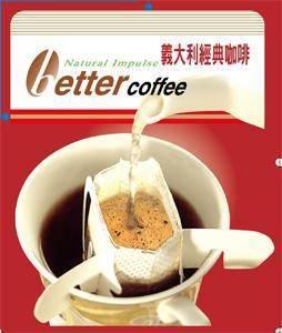 義大利經典咖啡(義大利進口) (10+1盒)