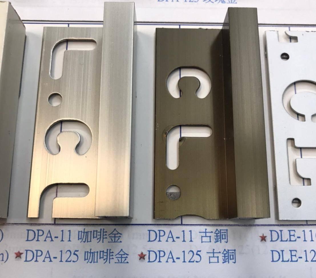 正方型鋁合金【#DPA-古銅 # DPA-咖啡金 】磁磚修邊條,浴室,廚房,陽台,窗戶,平台,轉角專用#540