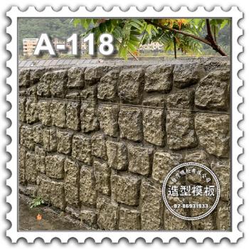 造型模板編號:A-118